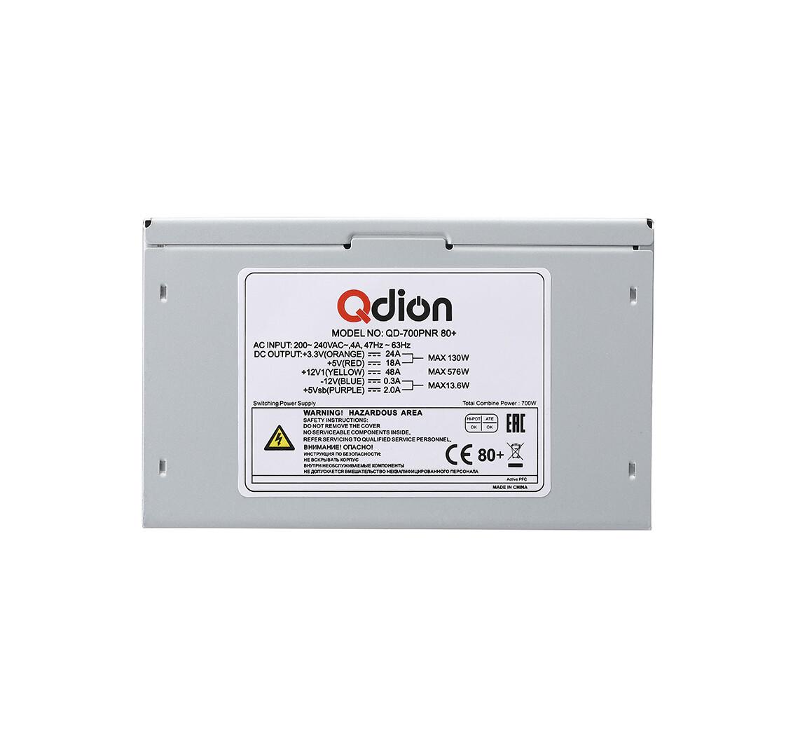 Блок питания FSP Q-Dion QD-700PNR 80+