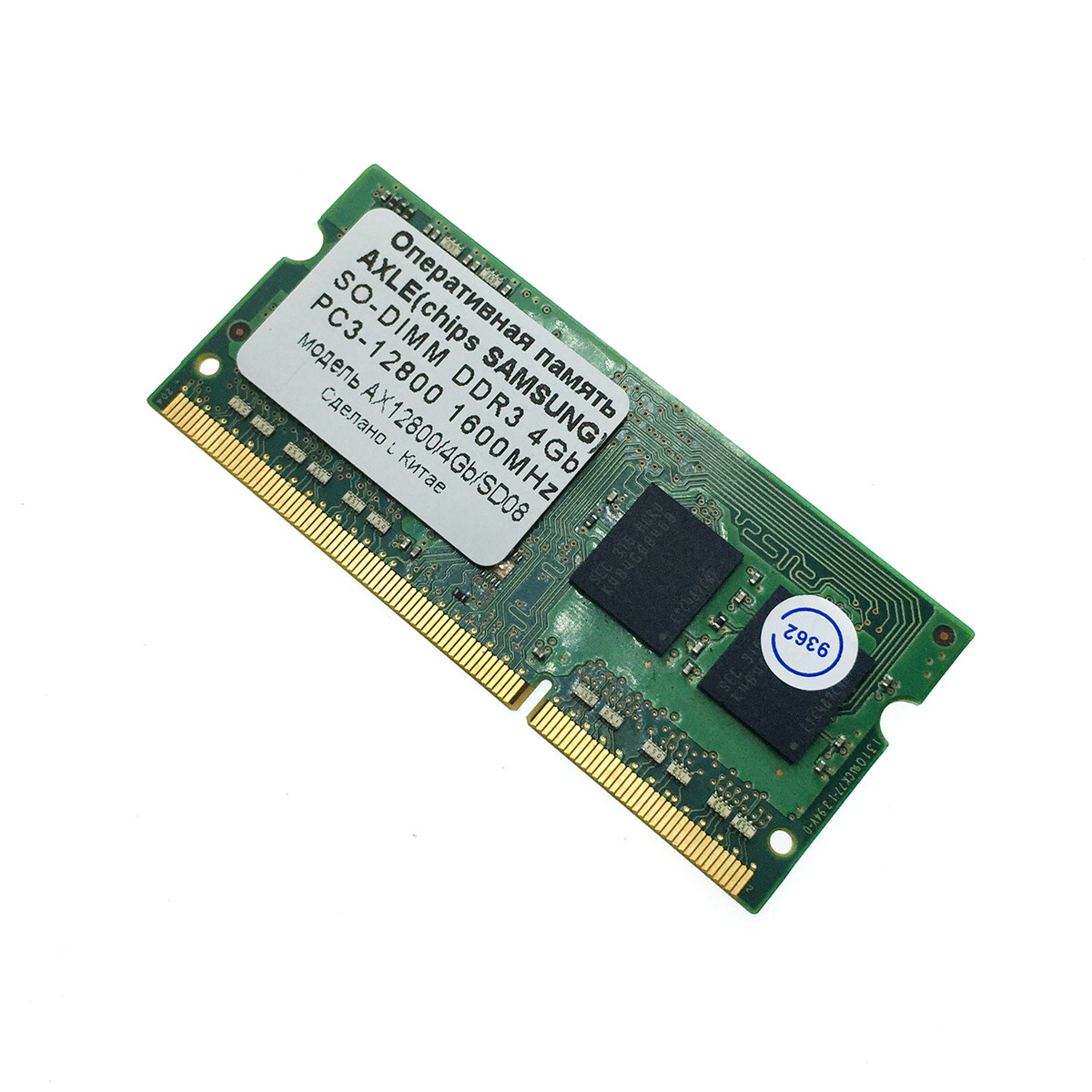 Оперативная память Axle DDR3, 4 Gb, SODIMM, PC3-12800, 1600MHz, 1.5V AX12800/4Gb/SD08
