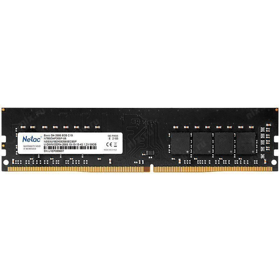 Модуль памяти NETAC Basic DDR4 2666MHz 8GB (NTBSD4P26SP-08)
