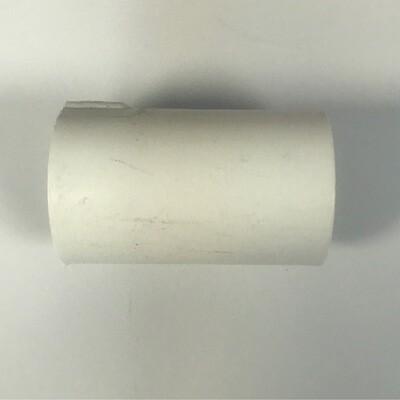 Coupler PVC