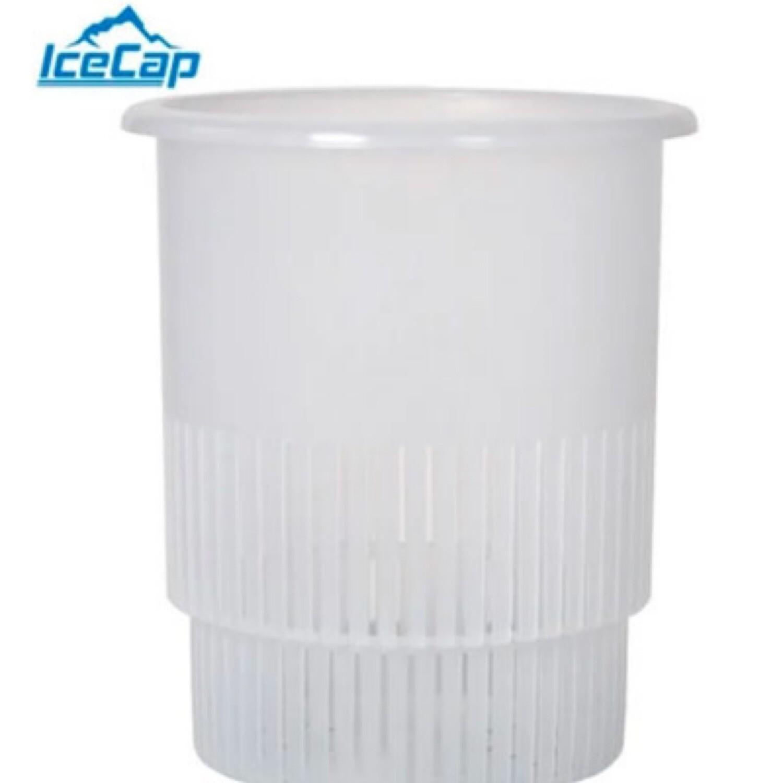 """IceCap 7"""" Media Cup"""