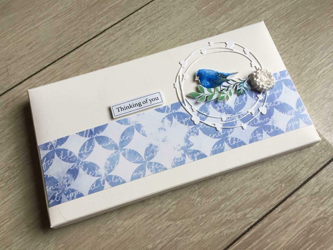 Gifting Envelope