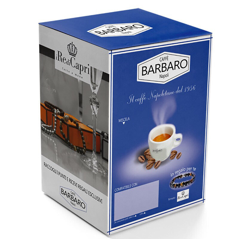 Barbaro Cafeitali CREMOSO espresso х100 парчиња со Гратис Карго