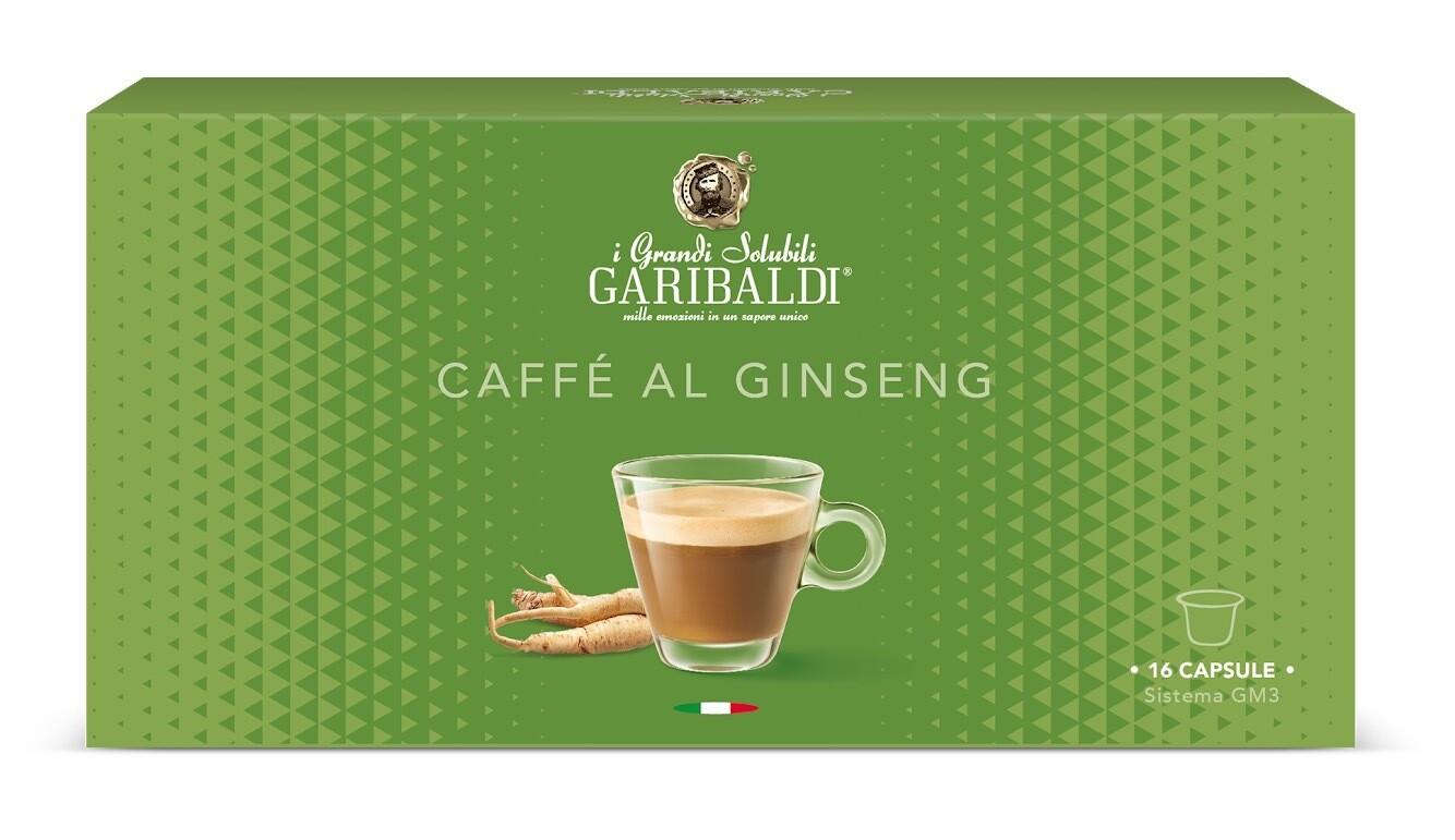 Garibaldi Cappuccino/макијато  х16 капсули
