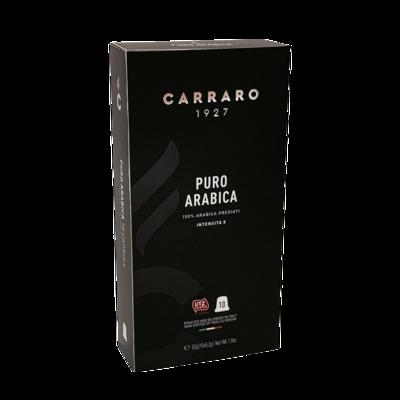 Carraro Nespresso* Puro Arabica 8 типа Арабики  10 пар.