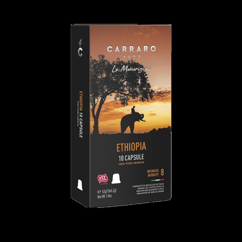Carraro Nespresso Specialty Ethiopia- Yirgacheffe Sidamo 10 пар.