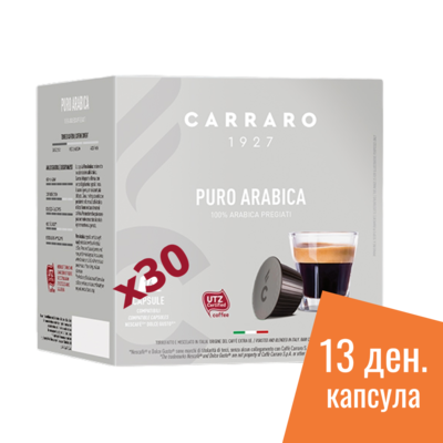 Carraro Dolce Gusto Puro Arabica espresso x30 капсули