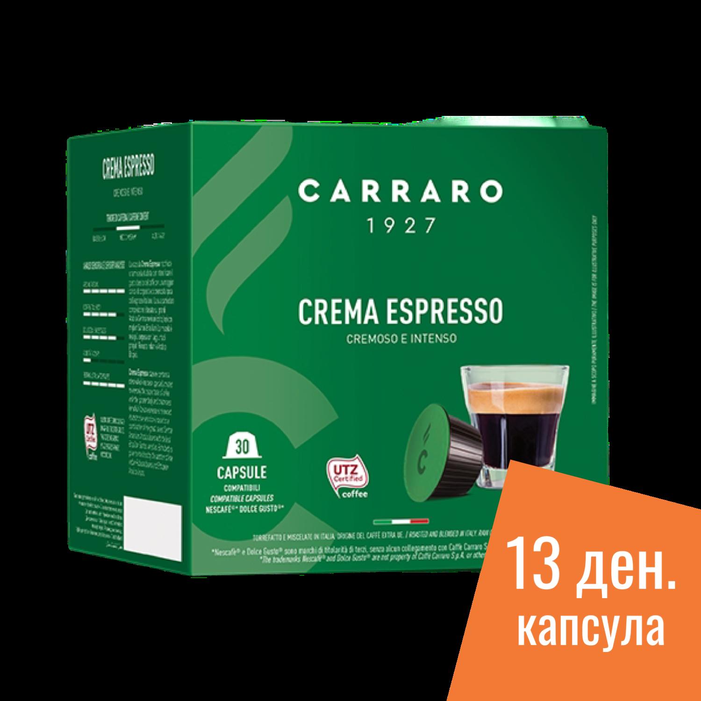 Carraro Dolce Gusto Crema espresso x30 капсули