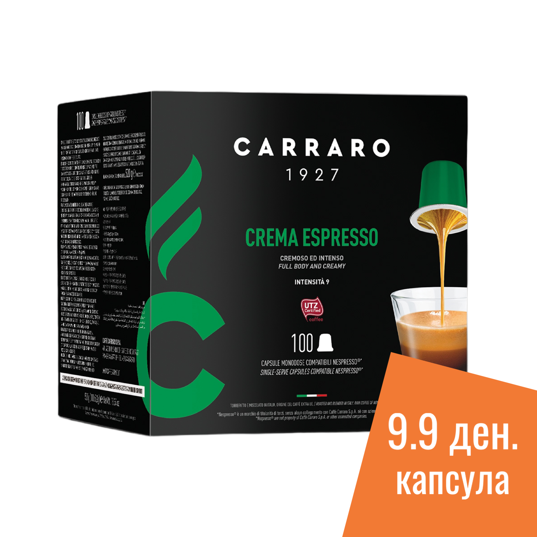 Carraro Nespresso Crema Espresso х100 парчиња