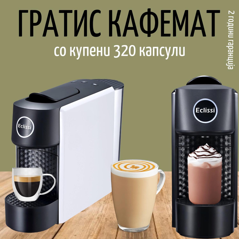 БЕСПЛАТЕН Garibaldi NOA Eclissi кафемат