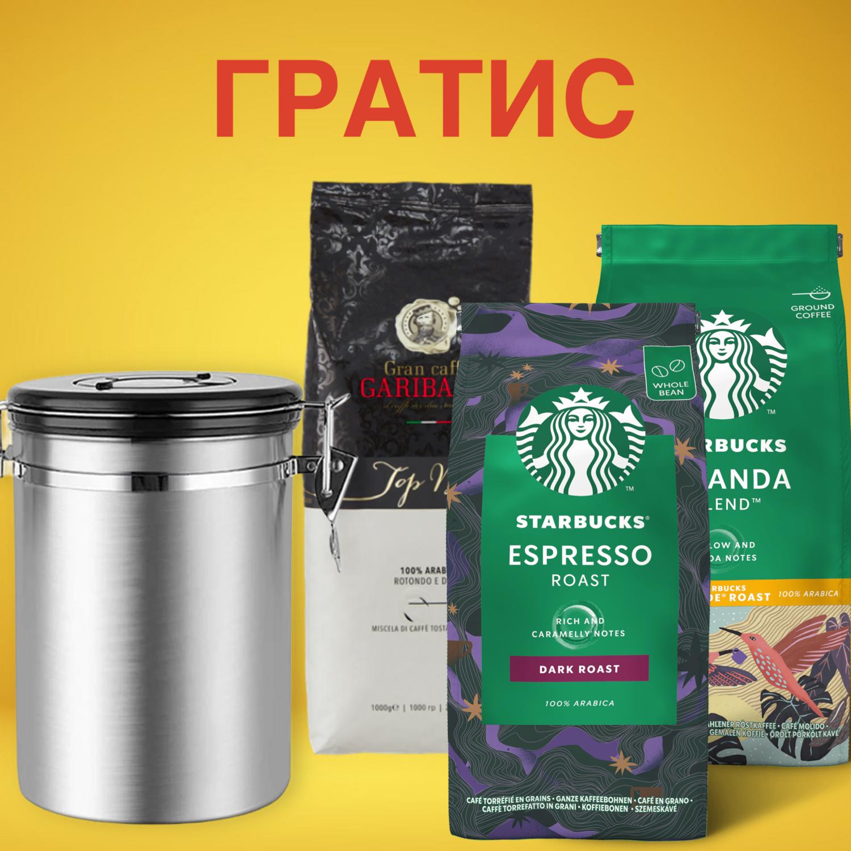 Гратис диспензер за кафе со порачка од над 3000 ден.