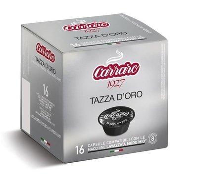 Carraro Lavazza Modo Mio Tazza d'Oro comp.  16 капусли