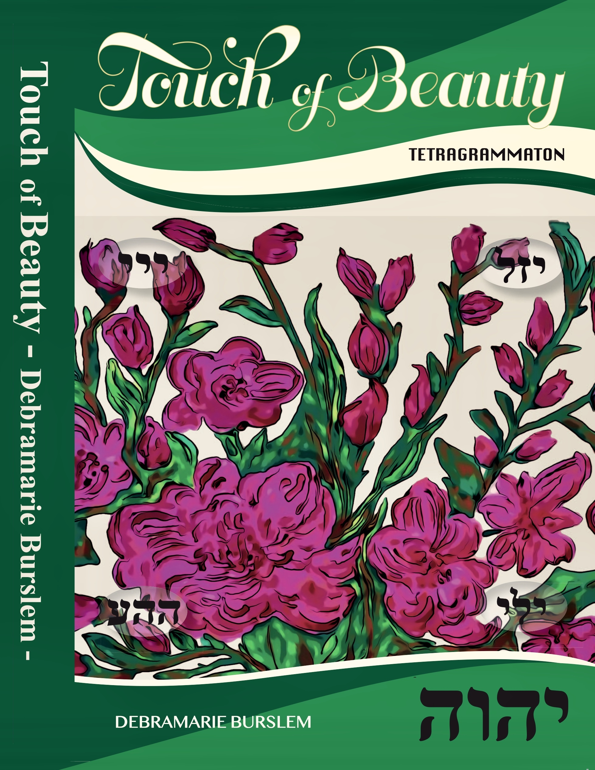 Touch of Beauty (Paperback) BookTOB