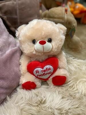 """Мягкая игрушка """"Мишка с сердцем """"Я тебя люблю"""""""