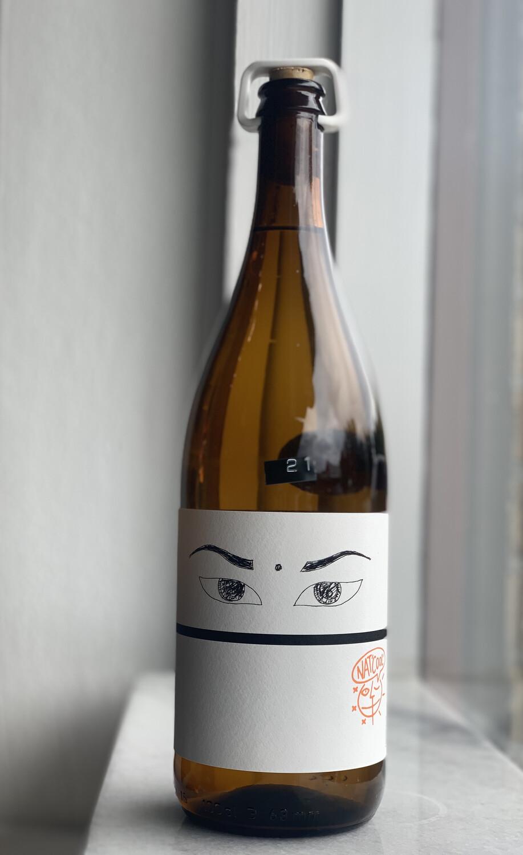 Niepoort, Vinho Verde Nat Cool Branco 1L (2018)