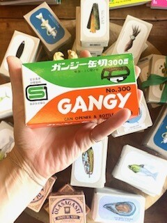 Gangy Can and Bottle Opener