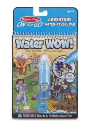 Water Wow - Adventure #9317
