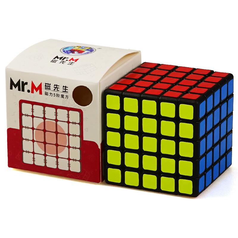 кубик Рубика SHENGSHOU MR. M 5x5x5 magnetic