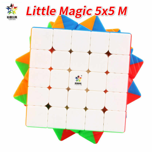 Головоломка YUXIN LITTLE MAGIC 5x5x5 magnetic
