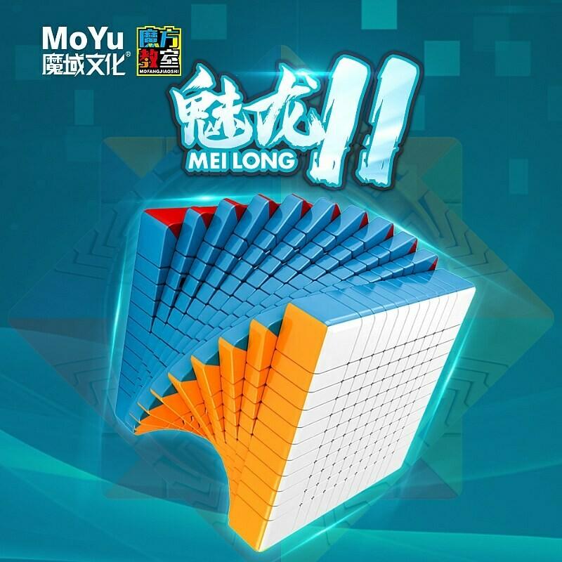 Головоломка MOYU MEILONG WCA 11x11x11 color