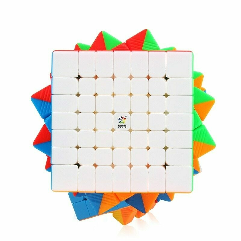 YUXIN LITTLE MAGIC 7x7x7 magnetic color