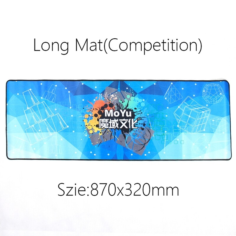 Мат для таймера MoYu Competition Mat (большой)