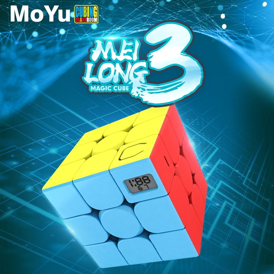 MOYU MEILONG TIMER CUBE 3x3x3 color