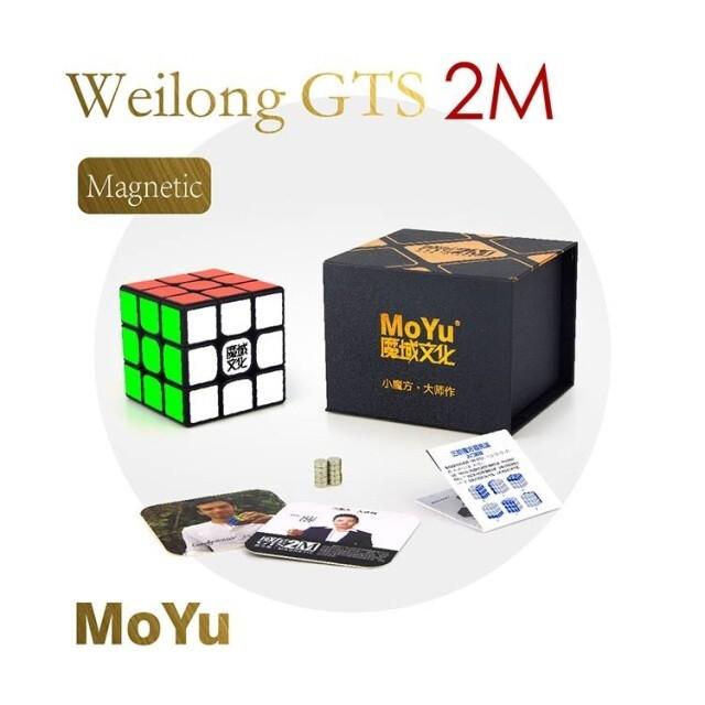 Головоломка MoYu Weilong GTS2 3x3x3 Magnetic black