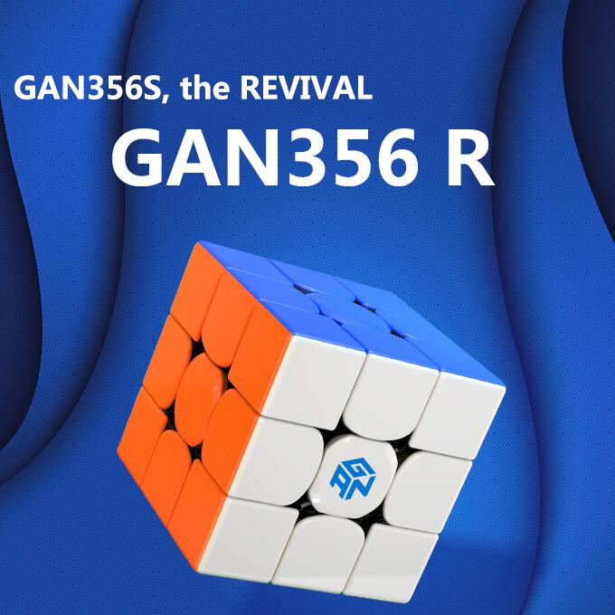 ХАКАСИЯ - ПОЧТА РОССИИ (3 ДНЯ) : GAN 356R + СМАЗКА GAN + МАГНИТЫ N42