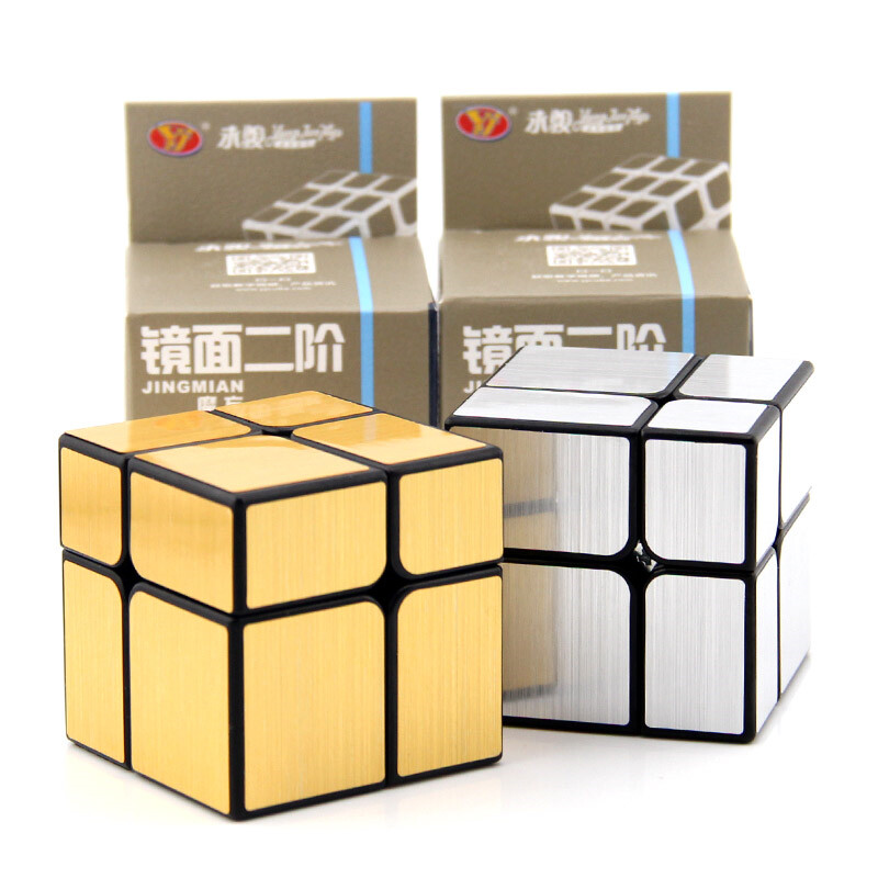YJ Mirror Blocks 2x2x2