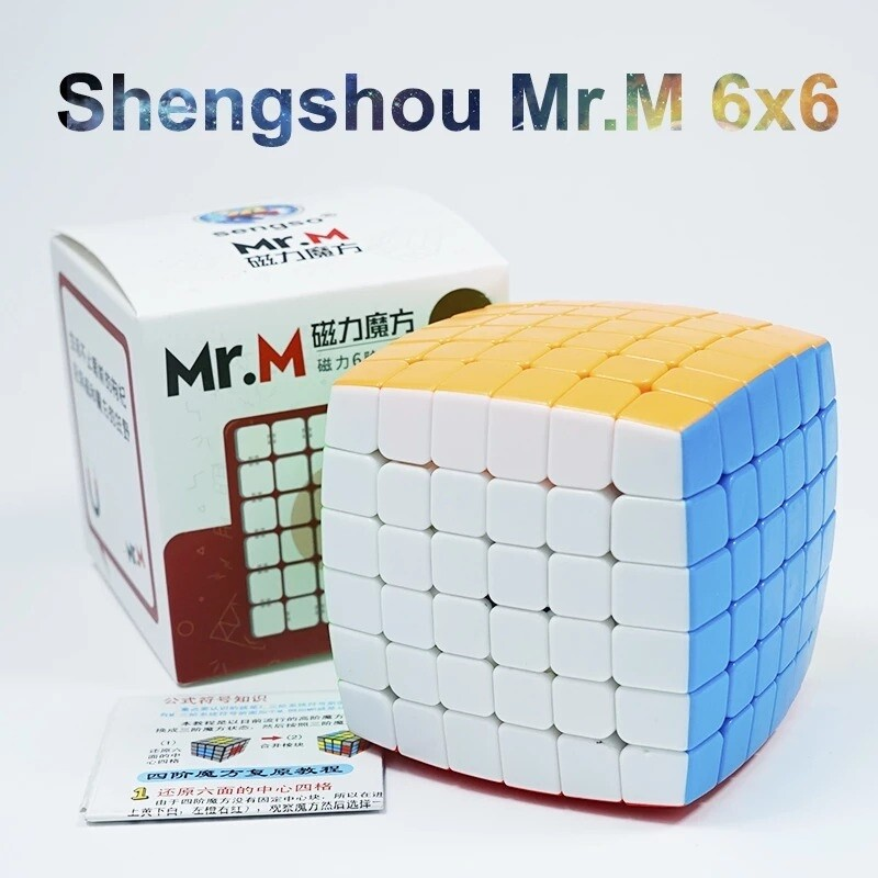 Головоломка SENGSO MR. M 6x6x6 Pillowed Magnetic