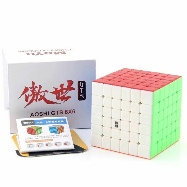 MoYu AoShi GTS 6x6x6 color