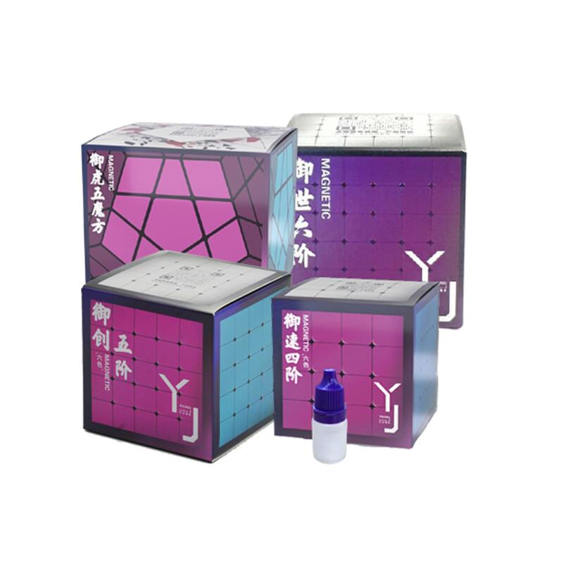 НАБОР YJ - EXTRA V2 MAGNETIC