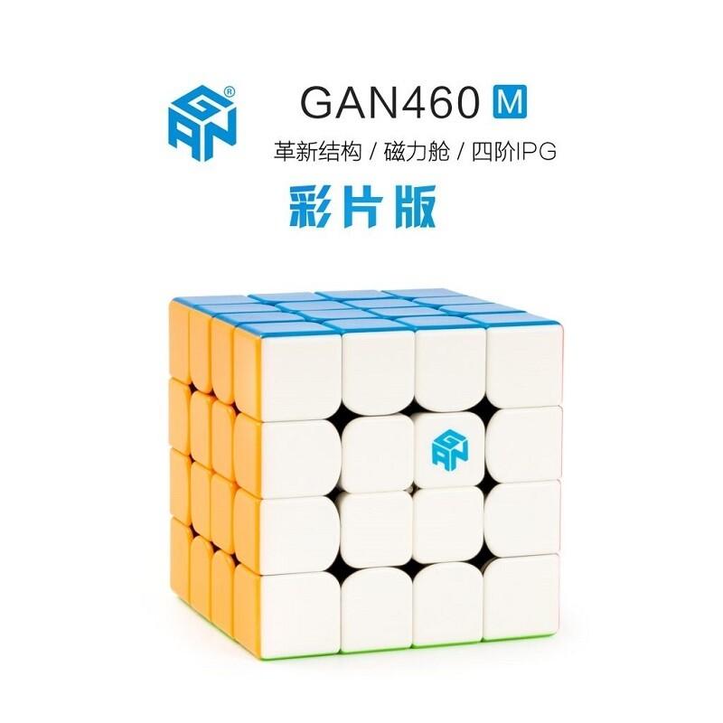 GAN 460M 4x4x4 Magnetic