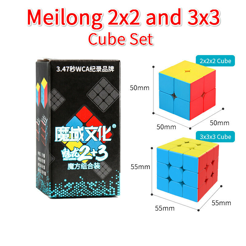 НАБОР MOYU MEILONG 2x2x2+3x3x3 SET