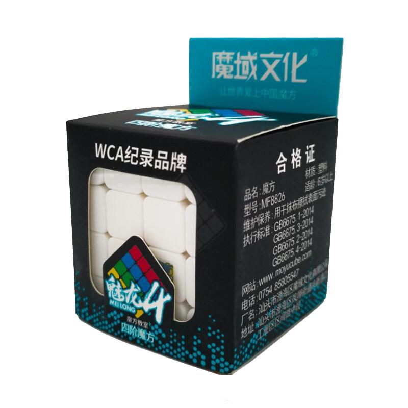 кубик Рубика MOYU MEILONG WCA 4x4x4 color