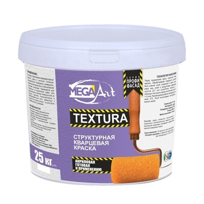 Textura MegaArt