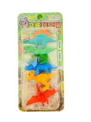 Dinosaur Eraser 5ct