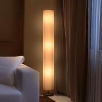 HOMCOM® Stehlampe Standleuchte Stehleuchte Edelstahlboden Textillampenschirm 40W rund weiß Φ20 x 160 cm
