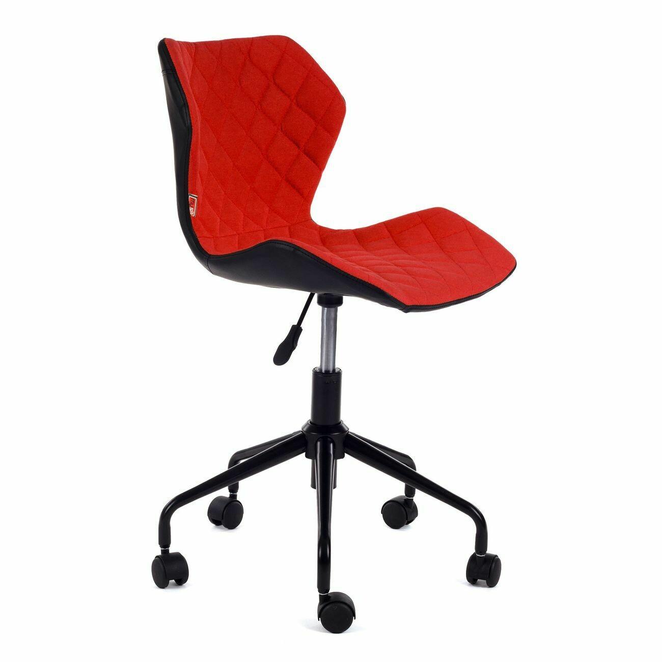 MY SIT Bürostuhl Design-Hocker Drehstuhl Stuhl INO Rot/Schwarz