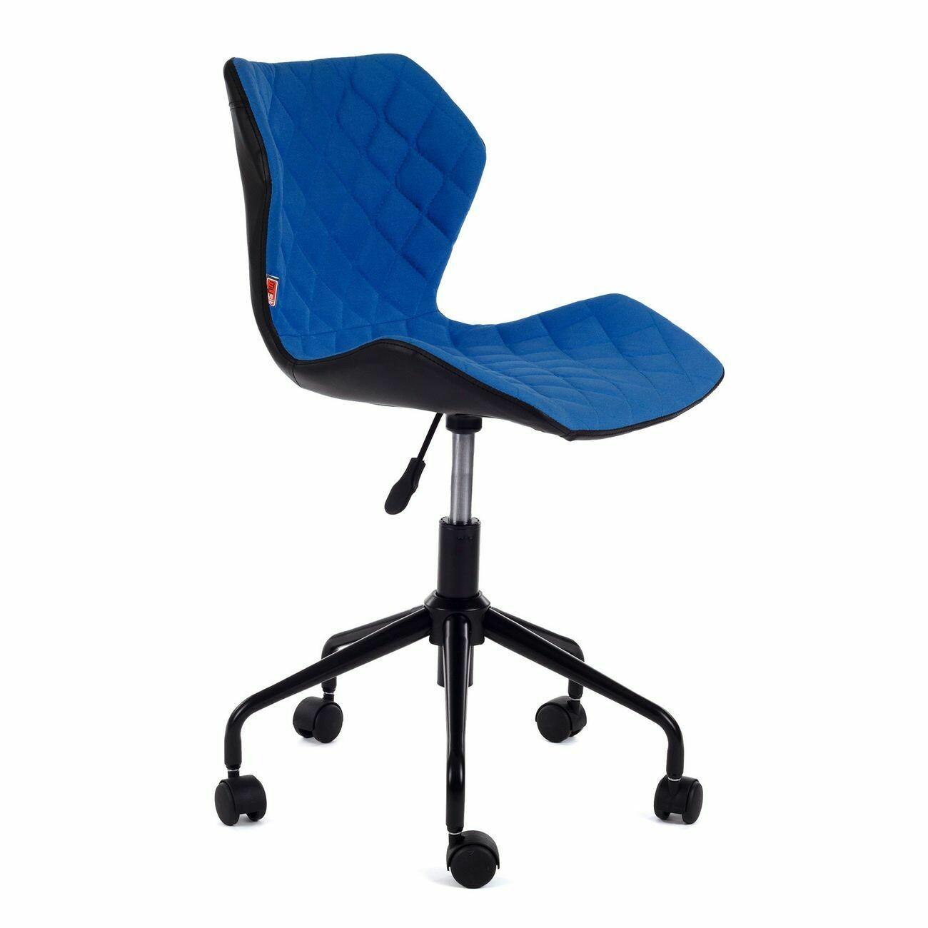 MY SIT Bürostuhl Design-Hocker Drehstuhl Stuhl INO Blau/Schwarz