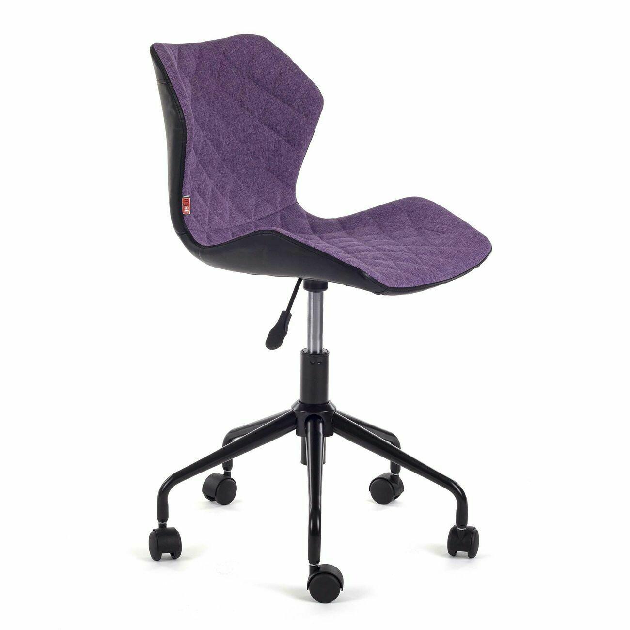 MY SIT Bürostuhl Design-Hocker Drehstuhl Stuhl INO Violett/Schwarz