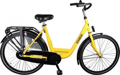 Damen City Fahrrad / Velo Burgers ID Personal 26 Zoll 3G Rücktrittbremse gelb