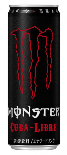 Japan Import Grosspackung Monster Energy Cuba Libre (24 x 0,355 Liter Dosen JP) = 8,4 Liter