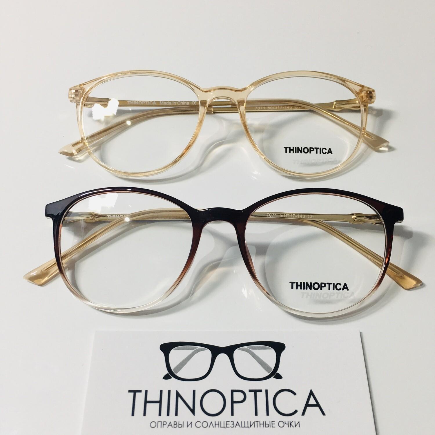 Оправа для очков THINOPTICA 7071