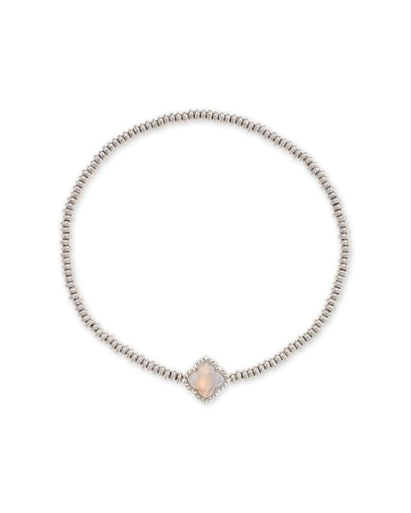 Kendra Scott Mallory Silver Stretch Bracelet in Gray Banded Agate