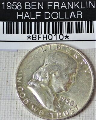 1958 D  BEN FRANKLIN HALF DOLLAR (SILVER) BFH010