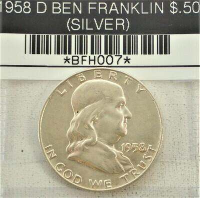 1958 D BEN FRANKLIN $.50 (SILVER) BFH007