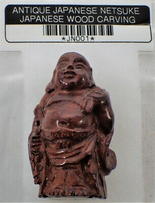ANTIQUE JAPANESE NETSUKE WOOD CARVING JAPJN001