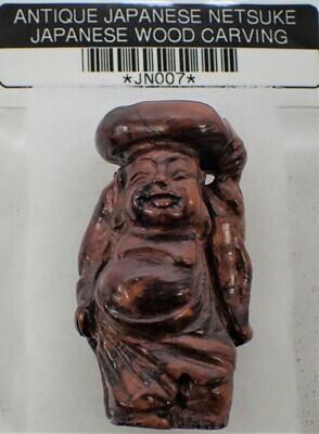ANTIQUE JAPANESE NETSUKE WOOD CARVING JAPJN007